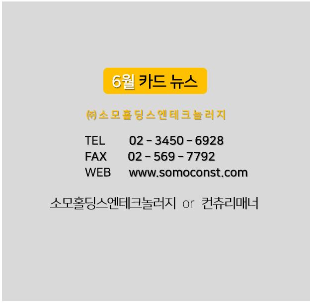 31406cb78390a1fa99f053a5e048100d_1590973908_0874.png
